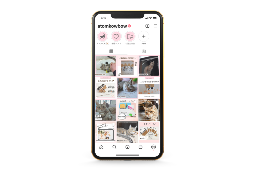 Atom Studio Instagram Operation Rey Designworks